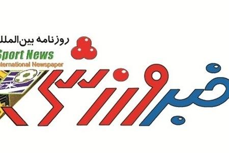 با پرتیراژ ترین نشریه استان مازندران آشنا شوید