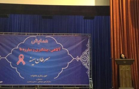 هر ۴۰ دقیقه یک زن در ایران به سرطان پستان مبتلا میشود